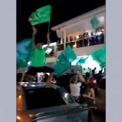 'Vitória fake' de Sadala teve comemoração, fogos e aglomeração
